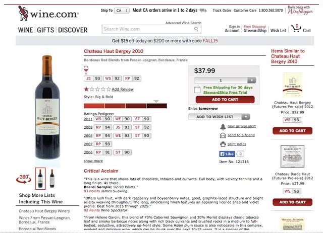wine.com example